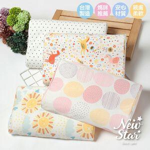 吸濕排汗舒眠嬰兒記憶枕(顏色隨機出貨)