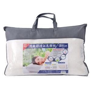 頂級超透氣乳膠枕