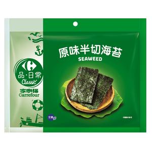 C-Seaweed