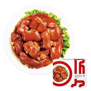 LAO XIE ZHEN Stewed Pork Leg