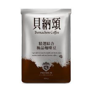 Bernachon Coffee beans-Blend