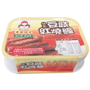 Canned Braised Eel With Fermented Black