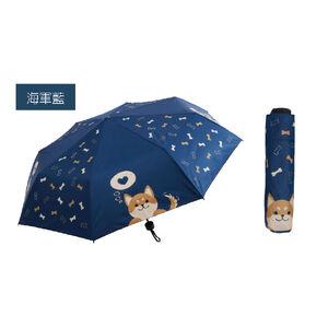 柴犬黑膠布-55全玻纖三折傘(顏色隨機出貨)