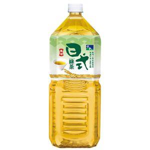 悅氏日式綠茶無糖Pet2000ml