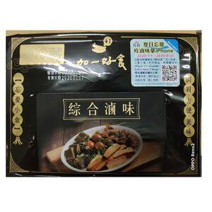 Boiled Assorted Foods-Original