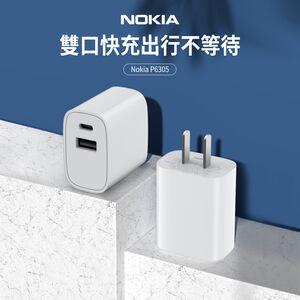 NOKIA PD20W P6305