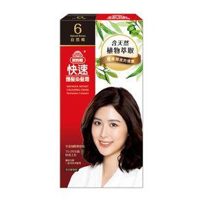 美吾髮快速護髮染髮霜80g-6號自然褐