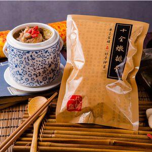Chinese medicine Pork Ribs Sopu