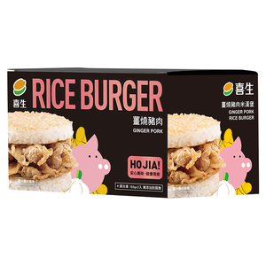 Hi uncooked rice pork burger breeze
