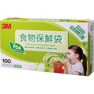 3M Fresh Food PE Bag (Large)