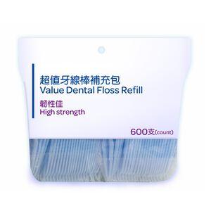Value Dental Floss Refill
