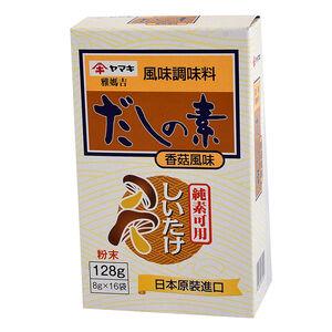 YAMAKI mushroom flavored soup stock