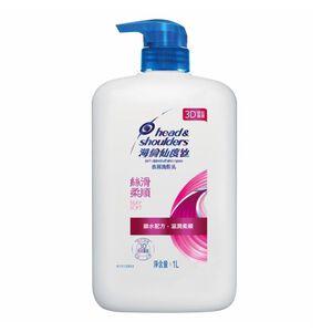 HS Shampoo Sikly