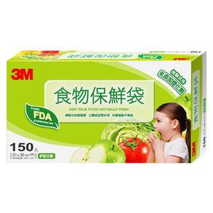 3M Fresh food PE bag