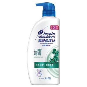 HS AD Shampoo 750ml Anti-I