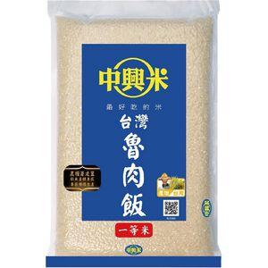 Taiwan Lu meat rice 2.5Kg