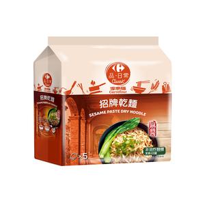 C-Sesame paste dry Noodle100g