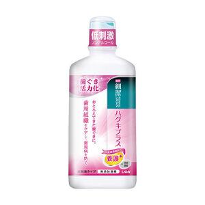 SYSTEMA Haguki Plus Dental Rinse