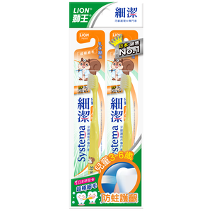 LION SYSTEMA KIDS TOOTHBRUSH AGE 3~6
