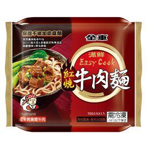 Easy cook  noodles