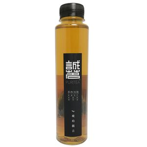 Puritea cold-brewed tea Depth Guanyin
