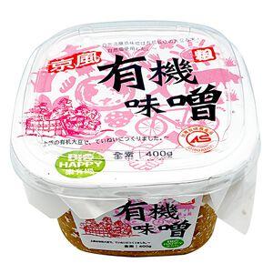 京風有機釀造味噌(粗)