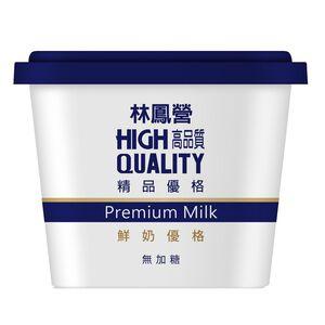 Fresh Milk Yogur (sugar free)