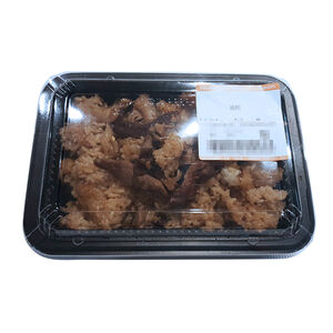 Sticky Rice Lunch Box