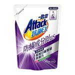 一匙靈抗菌EX防成分PLUS洗衣精補包, , large
