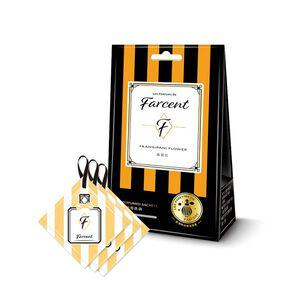 Farcent香水衣物香氛袋-雞蛋花-10gx3