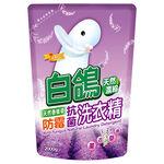 Baigo Anti-Fungus Laundry Detergent, , large