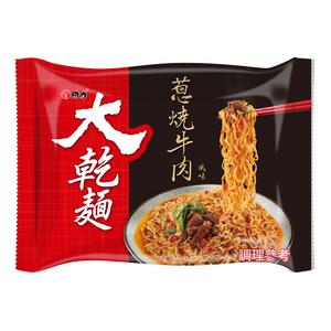 Wei Lih Da Gan Men-Beef