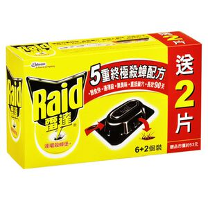 Raid Golden Bait