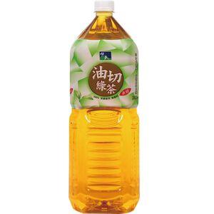 Y.E.S Jian-Cha-Dan Oil Cut G