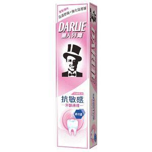 Darlie Sensitive Gum Care Toothpaste