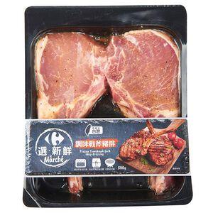 CF Frozen Tomahawk pork chop dressing 50