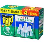 Raid New Edie US Rf1 41mlx4, , large