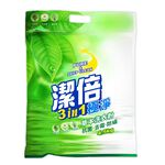 Jet Clean Powder Detergent, , large