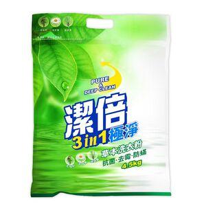 Jet Clean Powder Detergent