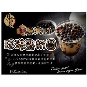 Enjoy eatable time Sugar pearl tapioca