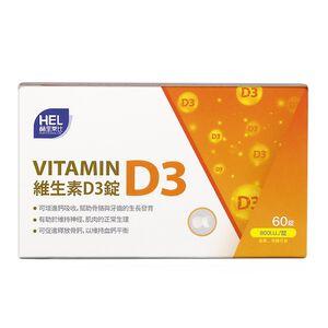 HEL vitamin D3