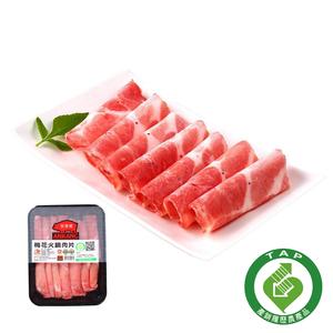 安康豬冷凍台灣梅花火鍋肉片250g