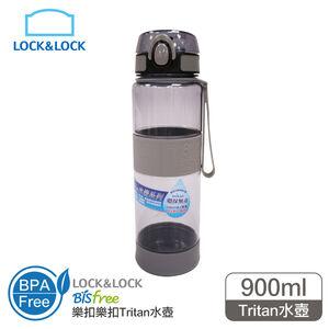 樂扣優質矽膠提帶水壺900ml
