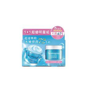 NEU HB Water Gel 50g+15g_bundle pack