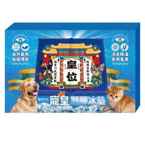 【寵物用品】驛森町寵皇凝膠冰墊