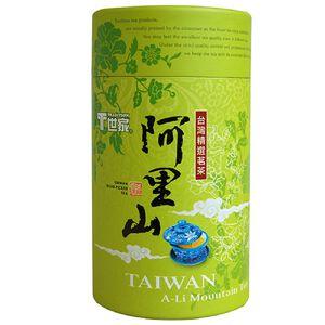 Taiwan HAD-picked Tea