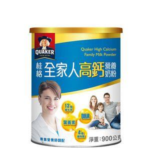 桂格全家人高鈣奶粉 900g
