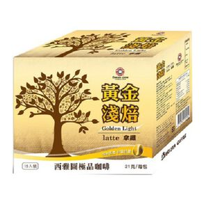 Barista Golden Light Latte