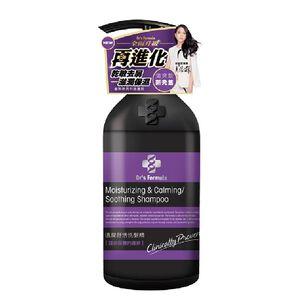 Moisturizing  Calming Shampoo