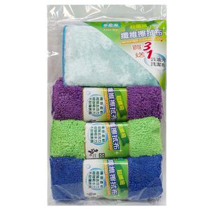 Wipes Promotional Bags